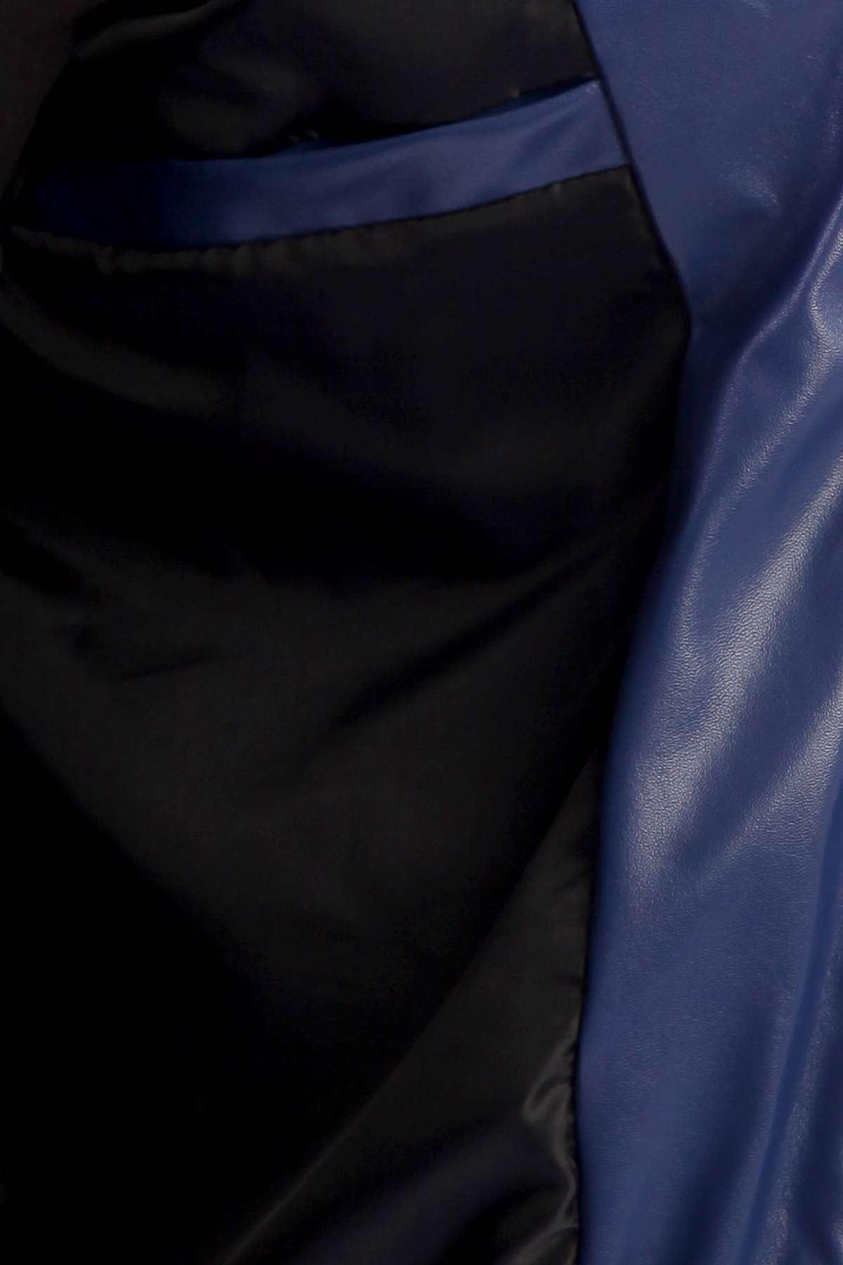 Kol Boydan Beyaz Şeritli Baklava Desen Şişme Deri Mont Saks