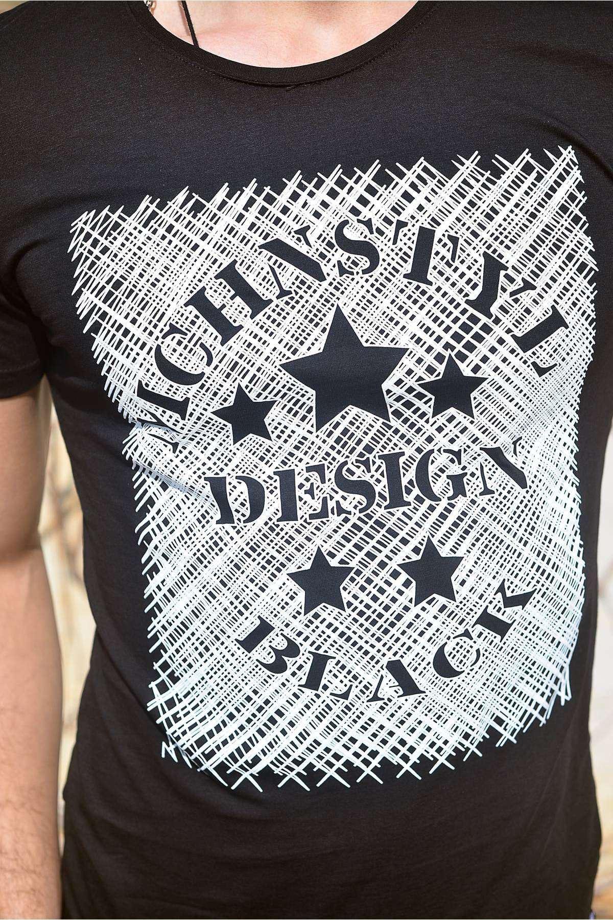Önü Machinist Kabartma Yıldız Desenli Tişört Siyah