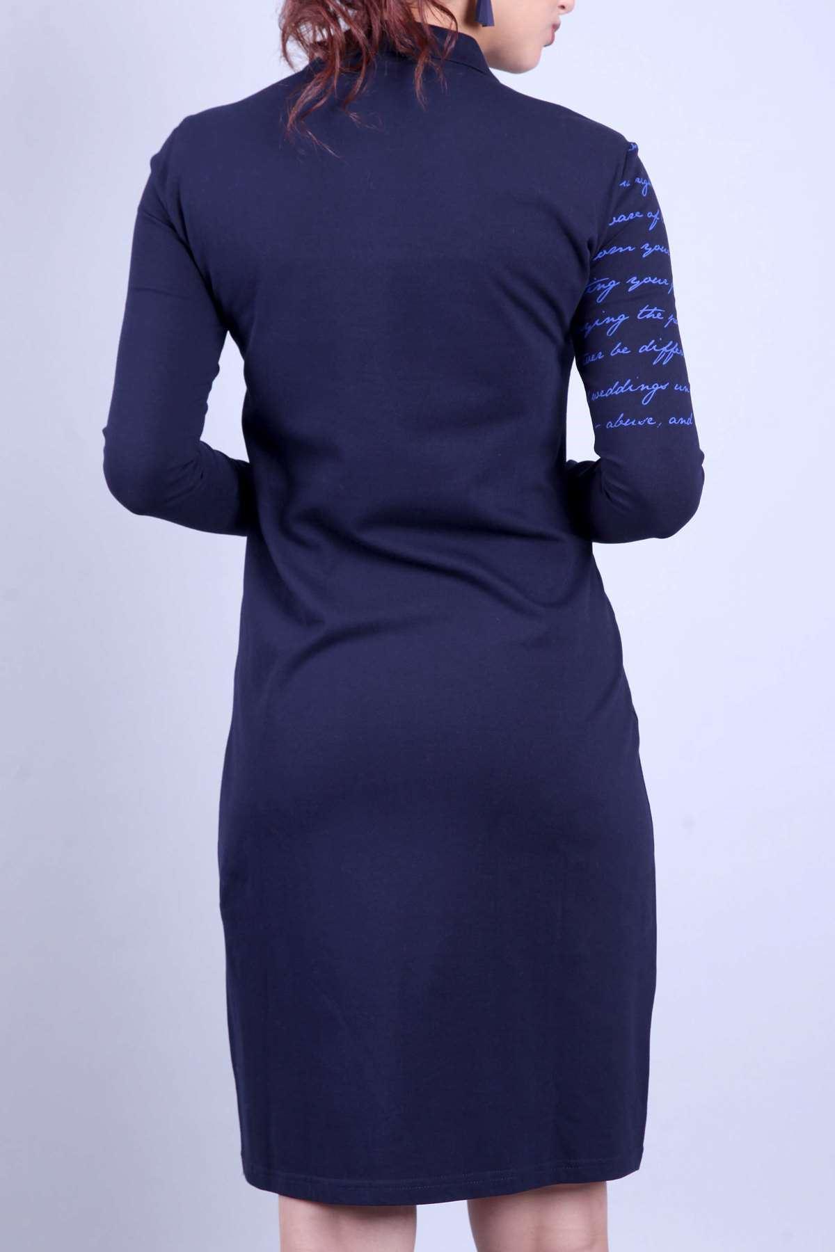 Polo Yaka Yazılı Slim Fit Tunik Laci